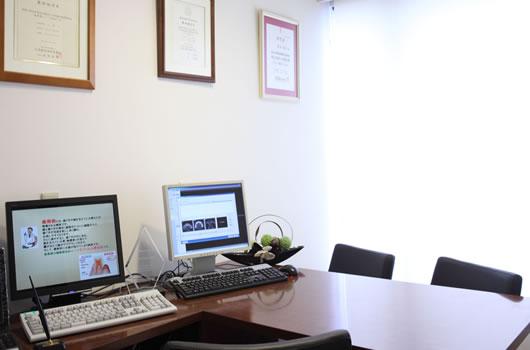 カウンセリング室