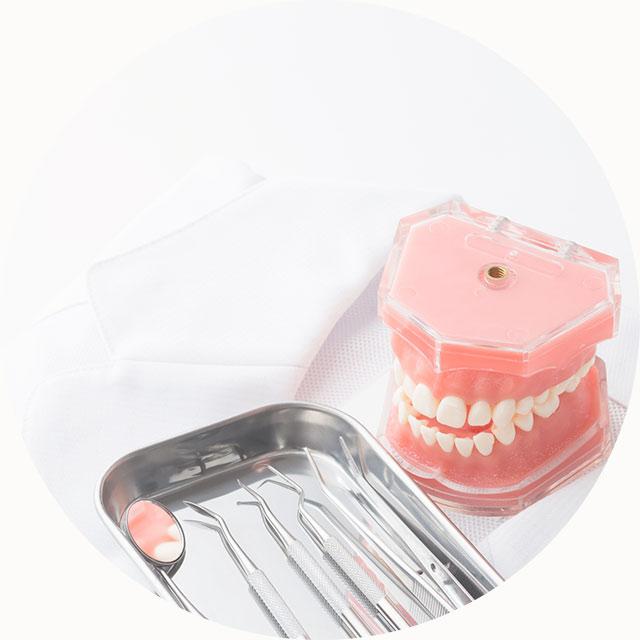 予防の観点から「一口腔単位」での治療を