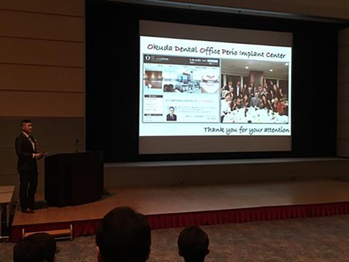 第14回日本顕微鏡歯科学会学術大会