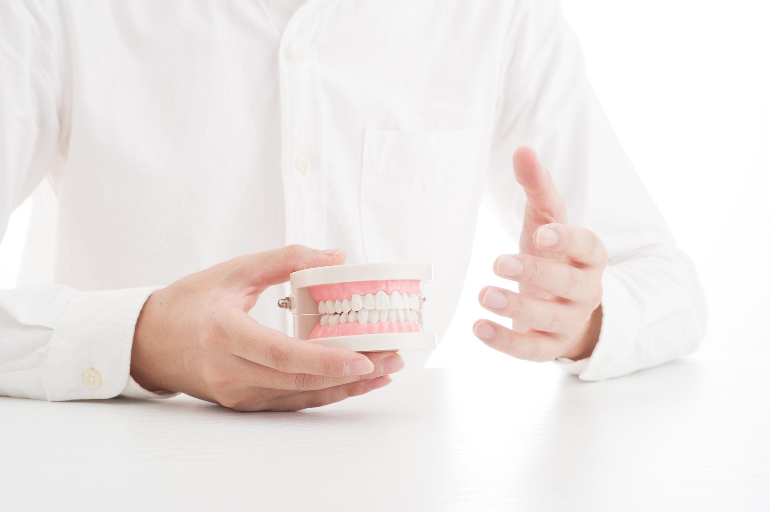 歯周病を本気で治したいあなたへ