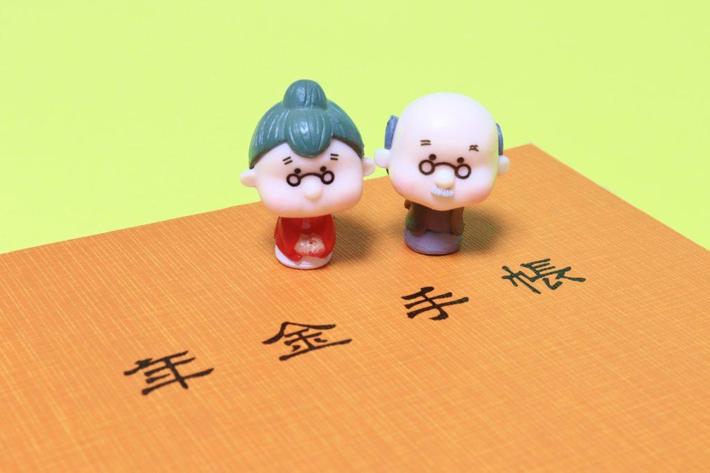 老夫婦と年金手帳