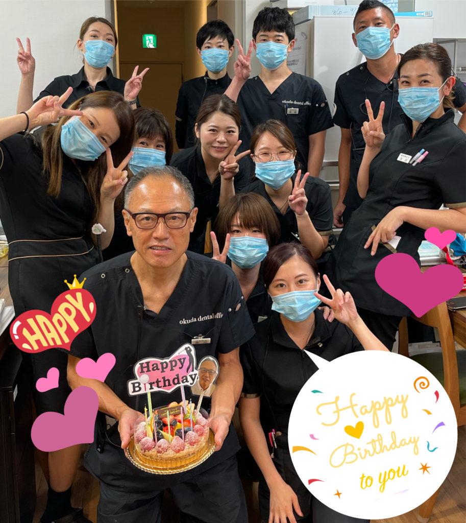 奥田先生誕生日